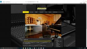 Kochi Studio