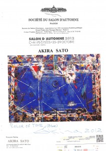 M.Akira SATO_Salon D'automne 2012