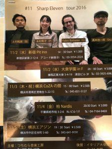 11-tour-2016